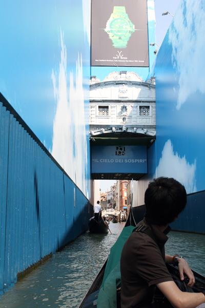 改修中のため息橋